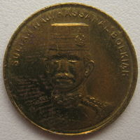 Бруней 1 сен 2013 г.