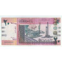 Судан, 20 фунтов 2006 год.