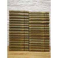 Достоевский Ф.М. Полное собрание сочинений в 30-ти томах. 33-х книгах. Полный комплект!