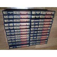 Всемирная история в 24 томах (полный комплект)