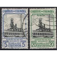 Колумбия 98