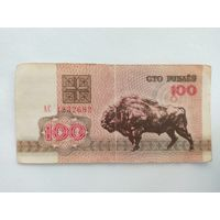 100 рублей 1992 года, серия АС, первые цифры 123