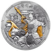 """Ниуэ 5 долларов 2018г. """"Китайские боги мифологии: """"Бог Эрлан-шэнь"""". Монета в капсуле; подарочном футляре; номерной сертификат + номер на гурте; коробка. СЕРЕБРО 62,27гр.(2 oz)."""