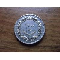 Ливия 100 dirhams 1975