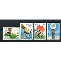 Сенегал - 1988 - Футбол - [Mi. 973-976] - полная серия - 4 марки. MNH.