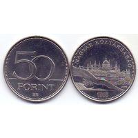 Венгрия, 50 форинтов 2006 года. 50 лет Венгерской революции и войны за независимость.