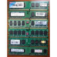Продам память DDR2 по 1гб (gb) 6400 и 5300