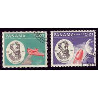 2 марки 1966 год Панама Космос 944,947