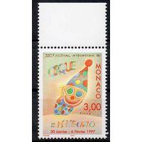 Фестиваль Монако 1996 год чистая серия из 1 марки (М)