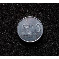 Словакия, 10 геллеров 1993