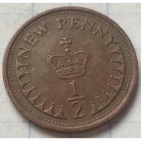 Великобритания 1/2 нового пенни, 1975        ( 6-3-3 )