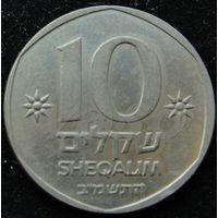 1679:  10 шекелей 1982 Израиль