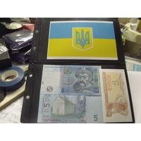 Боны  Украины .