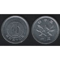 Япония _y74 1 йена 1977 год Хирохито(Сёва)-52 (h01)