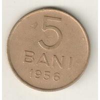 Румыния 5 бани 1956
