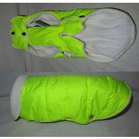 Зимняя курточка для собак размеры от самых маленьких до самых больших.