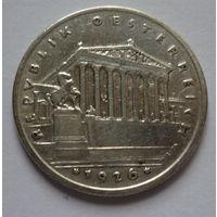 Австрия. 1 шиллинг 1926г. Серебро