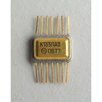 Микросхема 133ЛА3 1977 год