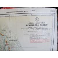 Карта ДСП Авачинская губа с подходами. 1981 г. М 1:50 000.