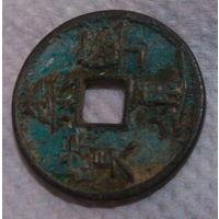 Старая китайская монета.D=33 мм.