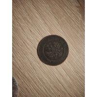Монета 1911