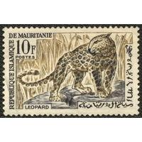 Кошки. Мавритания 1963. Леопард. Марка из серии. Чистая