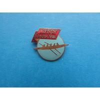 СССР Кубок Большой Невы (тяжелый эмаль клеймо заколка)