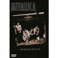 Metallica – Cunning Stunts (DVD9 +DVD5)