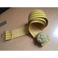 Парадный офицерский советский ремень 105 см