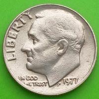 10 центов 1977 США