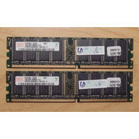 Память PC3200 1GB 2шт
