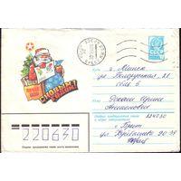 1982 год ХМК А.Жребин С Новым Годом!82-336