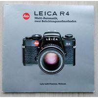 Буклет 002. Leica. R 4