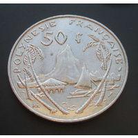 Французская Полинезия 50 франков 1991г. (большая монета)