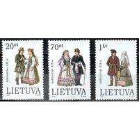 Литва - 1995 год - Литовские национальные костюмы серия 3 марки** Одежда