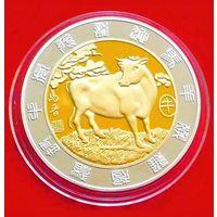 Китайский зодиак ГОД БЫКА