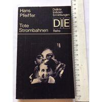 Pfeiffer Tote Strombahnen Книга детектив роман на немецком языке Издательство Германия 191 стр