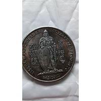 Монета-медаль Московское нумизматическое общество 1888-2012гг. Великий князь Рюрик.  копия.  распродажа