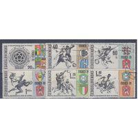 [1768] Чехословакия 1970. Спорт.Футбол. Гашеная серия.