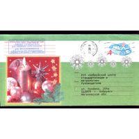 2005 год Новогодний 695