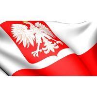 Учебный блок для самостоятельного изучения: польский язык (подборка лучших пособий) + Сказки музыкальные (сборник)