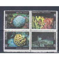[2358] Филиппины 1981. Морская фауна.Кораллы. СЕРИЯ MNH