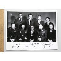 Фотография 18х24 с факсимиле автографа Космонавт А. ЛЕОНОВ  П. КЛИМУК Минск 1982 год КОСМОС