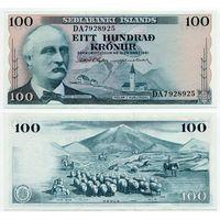 Исландия. 100 крон (образца 1961 года, P44, подпись 38, UNC)