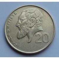 Кипр 20 центов. 1991