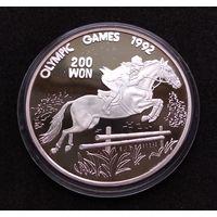 Северная Корея 200 вон 1991 PROOF серебро