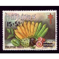 1 марка 1973 год Филиппины Бананы порто 37