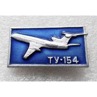 ТУ-154. Самолет. Авиация #0019-TP1