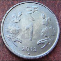 5530:  1 рупия 2013 Индия