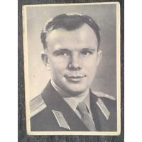 """Первый в мире советский летчик-космонавт Юрий Гагарин"""" 1961 г. Чистая"""